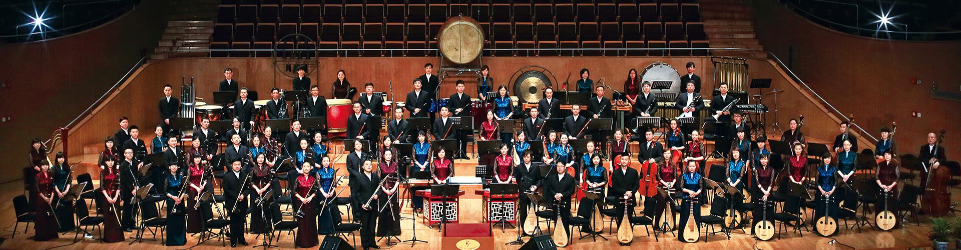 上海民族乐团 SHCO, China national instrumental music
