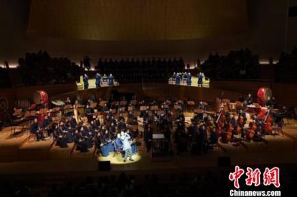 民乐交响史诗《英雄》在上海首演