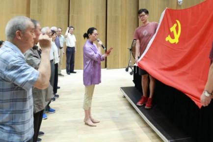 上海民族乐团举行7月主题党日暨庆祝建党99周年活动
